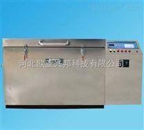 試驗儀器*河北歐亞興邦分體式混凝土快速凍融試驗機批發