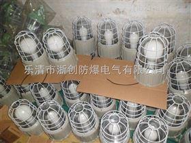 BAD83-165W防爆无极灯