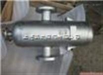 GS8旋风式汽水分离器