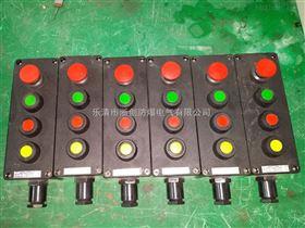 三防主令控制器FZA-A1-A2-A3防水防尘防腐按钮盒