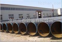3PE防腐管