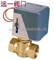 上海VA7010电动二通阀>