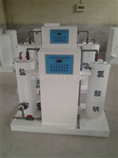 浙江化学法二氧化氯发生器如何选型