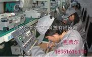 关爱全国每个家庭成员身体健康——南京室内甲醛检测仪