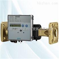 兰吉尔冷热量表UH50-C65 DN50