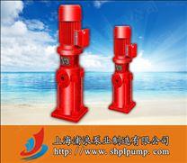 消防泵,XBD-LG管道消防泵