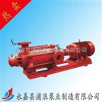 消防泵,消防泵型号