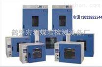 數顯電熱幹燥箱/實驗室烘箱/台式幹燥箱/立式幹燥箱