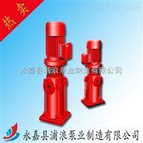 消防泵,XBD-LG消防泵选型