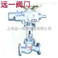 上海产品J941H电动截止阀