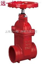 Z85X-10Q/16Q沟槽闸阀》手动沟槽闸阀》沟槽过滤器
