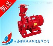 消防泵,XBD-ISW卧式单级消防泵