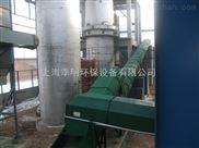 上海厂家生产 日处理200吨 全封闭 机械化 垃圾处理成套设备