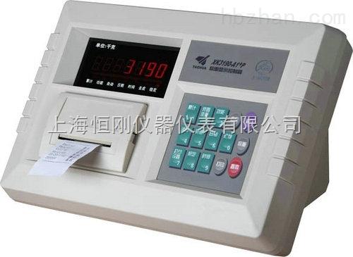 营口市XK3190-A12+EK3地磅显示器