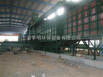 无害化 资源化 日处理200吨 农村生活垃圾处理技术