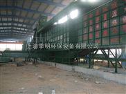 上海季明厂家 日处理200吨 全封闭 机械化 大型垃圾分类处理设备