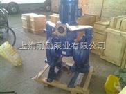 上海直立式耐腐蚀不锈钢电动隔膜泵