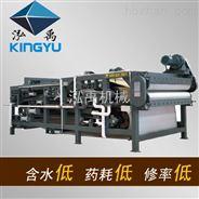 环保型带式压滤机