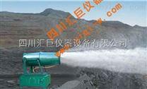 雷竞技官网手机版下载除尘风送式喷雾机SY-150
