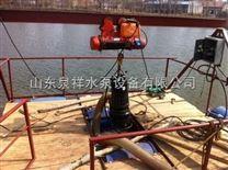 泉祥清淤渣浆泵