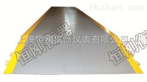 衢州市120顿自动打印功能汽车衡