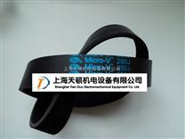 XPB1840/5VX730耐高温皮带,带齿三角带5VX730,空压机皮带