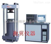 微機控製液壓壓力實驗機