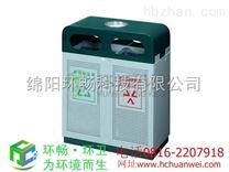 站立式冲孔透气钢板垃圾桶垃圾箱