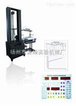 源峰電線電纜拉力試驗機  廠家供應 批量銷售 zui低價格