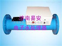 山东济南电子水处理器