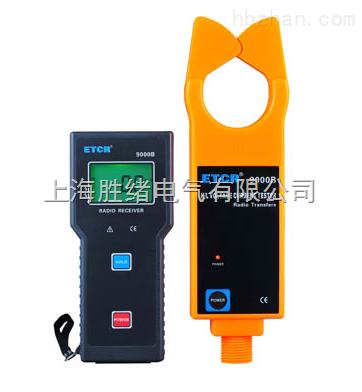 上海ETCR9000B高压电流表报价,厂家