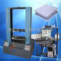 鋁合金防靜電地板萬能壓力試驗機價格