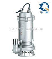 不锈钢潜污泵,QWP型不锈钢潜污泵