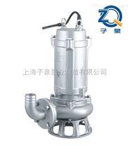 304不锈钢潜污泵