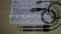 DJS-10电导电极