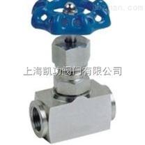 J13H-320内螺纹针型阀价格