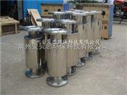 安貝思 強磁水處理器(永磁、內磁)