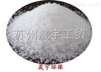 电镀污水处理用进口聚丙烯酰胺