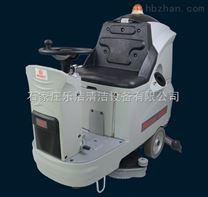 驾驶式洗地机,驾驶型自动洗地机