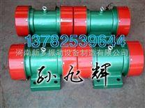 YZD-30-4振动电机 厂家直销