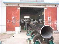 3PE防腐钢管厂家,加强级3PE防腐钢管