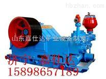 优质3NB18/3-18.5泥浆泵出厂价