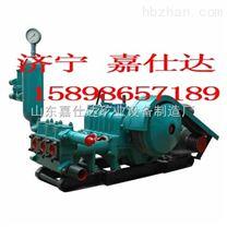 3NBB250-52泥浆泵结构新颖