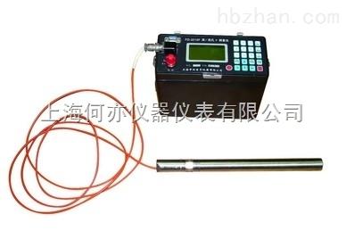 FD-3019F 深/淺孔γ測量儀