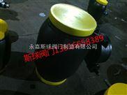 涡轮焊接球阀DN500