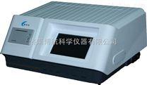 ZYD-NP农药残留快速检测仪(18通道)