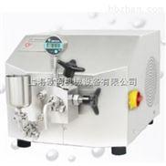 ATS通用型高壓均質機