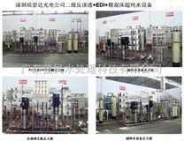 3吨/小时二级反渗透+EDI超纯水设备