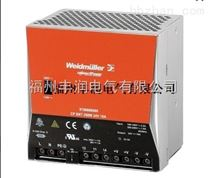 8708680000 CP SNT 250W 24V 10A魏德米勒开关电源