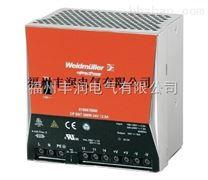 8778870000 CP SNT 500W 24V 20A魏德米勒开关电源